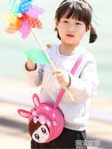 女童包包公主時尚斜挎包美爆小女孩可愛兒童節禮物迷你挎包兒童包『潮流世家』