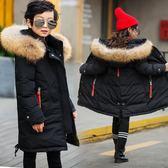 萬聖節狂歡   反季女童羽絨服2018新款兒童裝韓版中長款洋氣加厚男童外套大小童  mandyc衣間