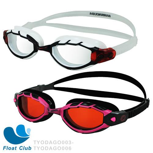 Barracuda 成人運動型 抗UV防霧泳鏡 鐵人三項 大框 隔絕紫外線 耐刮CP鏡片 - 巴洛酷達 Triton 33925