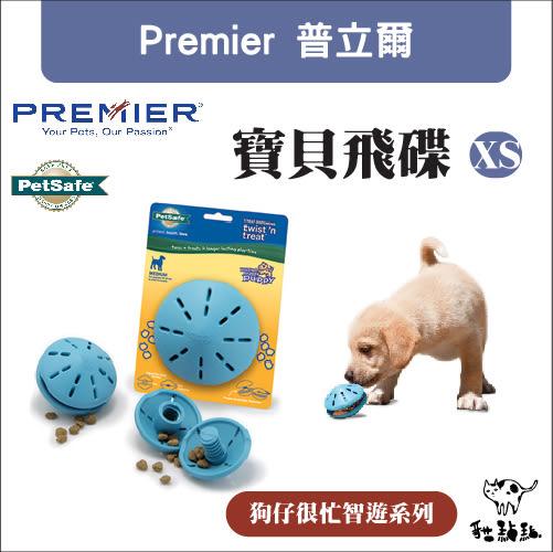 :貓點點寵舖: 美國Premier普立爾〔狗仔很忙智遊系列,寶貝飛碟,XS號〕160元