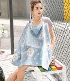哺乳巾 哺乳吊帶罩巾防走光哺乳衣喂奶罩衫哺乳圍裙孕婦哺乳巾披風  XY7249【KIKIKOKO】