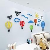 熱氣球3d立體墻貼畫寶寶兒童房臥室床頭墻貼紙幼兒園文化墻面裝飾TA4409【Sweet家居】