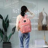 卡燕媽咪包多功能大容量雙肩包母嬰包外出媽媽包時尚媽媽背包超大 印象家品旗艦店