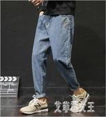 秋季新款後背包牛仔褲男修身男休閒寬鬆直筒韓版潮流闊腿長褲 yu8444『俏美人大尺碼』