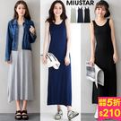 MIUSTAR 韓國素色彈性涼感棉質洋裝...