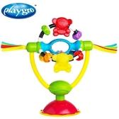 澳洲 Playgro培高 高椅翻轉探索球 0182212 好娃娃