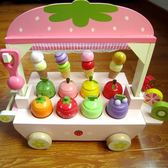 男女孩木制仿真冰淇淋甜筒雪糕機冰激凌車兒童過家家玩具生日禮物  百搭潮品
