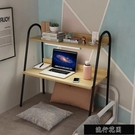 床上桌子 床上電腦桌筆記本桌子書桌大學生寢室宿舍神器上鋪下鋪懶人學 免運快出