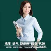 商務白色長袖職業裝襯衫修身工作服女短袖正裝OL藍襯衣防走光【korea時尚記】