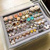 珠寶首飾飾品收納盒耳環耳釘戒指項錬收拾收納盒小號迷你   igo小時光生活館