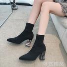 襪子靴小短靴女春秋新款粗跟尖頭高跟鞋冬針織瘦瘦靴彈力單靴 可然精品