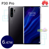 華為 HUAWEI  P30 Pro 6.47吋 ◤特賣◢ 手機 (8G/256G) K980