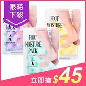 韓國KOCOSTAR 可可星保濕足膜(1雙入) 3款可選【小三美日】$50