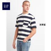 Gap男裝 舒適純棉橄欖球條紋圓領口袋T恤 282011-海軍藍