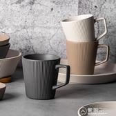 家用陶瓷馬克杯大容量水杯牛奶杯早餐杯辦公室水杯情侶杯 電購3C