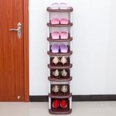家用多層簡易塑料鞋架宿舍鞋子收納架現代簡約門口省空間小號鞋櫃WD 中秋節全館免運