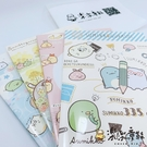 【樂樂童鞋】台灣製角落小夥伴32K筆記本 A009 - 台灣製文具 MIT文具 記事本 筆記本 角落生物