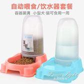 餵食器寵物狗狗飲水機器貓咪自動飲水桶喂水餵食器喝水器狗狗用品
