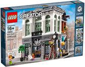 樂高積木LEGO 特別版CREATOR系列 10251 銀行 Brick Bank