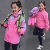 女童風衣女童兒童沖鋒衣春秋冬裝新款加絨加厚中大童三合一可拆卸外套風衣 春生雜貨鋪
