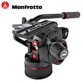 ◎相機專家◎ 優惠促銷 Manfrotto MVHN8AH Nitro N8 油壓雲台 錄影 攝影雲台 Nitrotech 公司貨