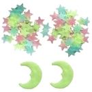 夜光貼2件裝 3D立體熒光月亮小星星貼紙客廳臥室寢室兒童房宿舍墻貼屋頂 【快速出貨】
