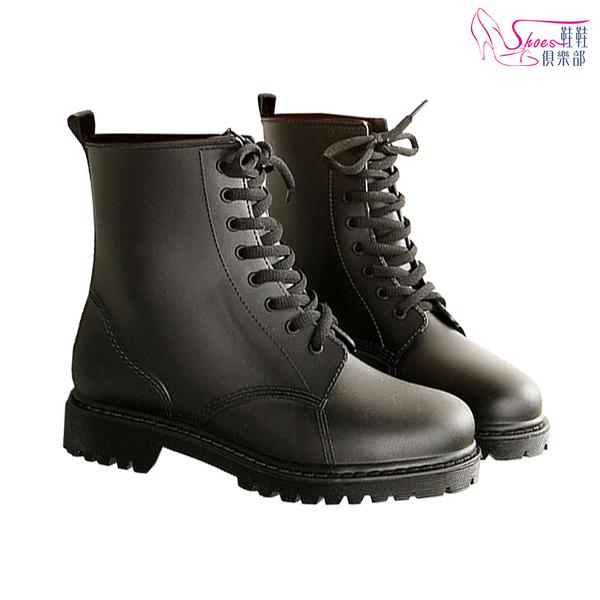 雨靴.大尺碼馬丁靴防水雨鞋中筒雨靴.黑色【鞋鞋俱樂部】【054-Y829】