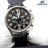 EDIFICE EFB-508JL-1A 公司貨 日本生產製造 數字三眼計時碼錶 男錶 皮帶 EFB-508JL-1ADR CASIO卡西歐