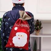 圣誕老人禮物袋手提禮品袋圣誕節平安夜蘋果包裝盒子糖 【快速出貨】