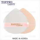 韓國製氣囊包覆氣墊粉撲水滴型-2入(TLA-1703)[57133]