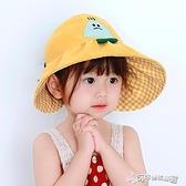兒童遮陽帽 寶寶遮陽帽夏季薄款女童男童親子防曬帽大帽檐空頂嬰兒童太陽帽子