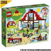 不挑盒況樂高特價 樂高LEGO DUPLO 農場探險 10869 TOYeGO 玩具e哥