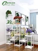 花架子多層室內特價省空間陽台客廳植物架綠蘿盆栽花盆置物架落地 米娜小鋪