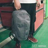 情侶背包雙肩包女韓版潮學院風中學生書包男女士帆布旅行包休閒大   瑪奇哈朵