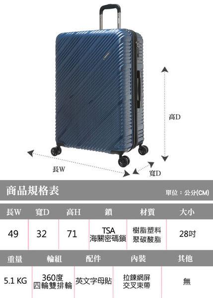 OUTDOOR-Skyline系列 旅行箱/行李箱-28吋-髮絲藍 OD9089B28NY