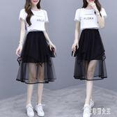 很仙的法國小眾連衣裙女夏韓版短袖t恤網紗半身裙兩件式洋裝裙 EY7222【艾菲爾女王】
