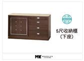 【MK億騰傢俱】AS266-11晶鑽推門胡桃色5尺收納餐櫃下座