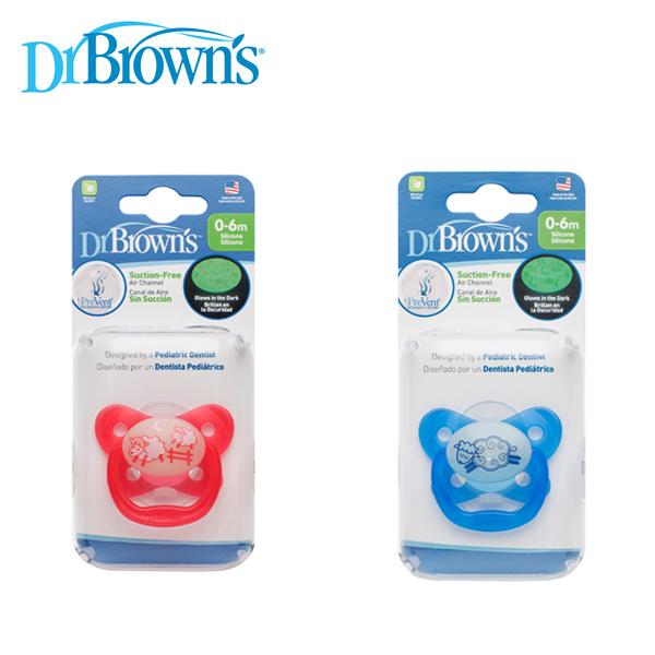 Dr. Browns布朗醫生 PreVent功能性夜光安撫奶嘴 0-6月(1入)附收納蓋~粉/藍