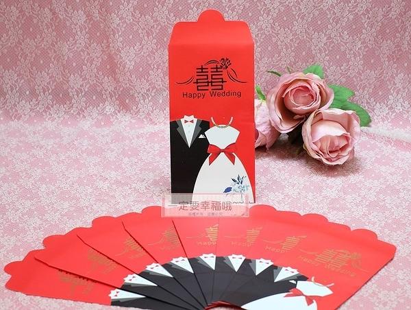 一定要幸福哦~~西式新人紅包袋(10入)、結婚用品,紅包禮