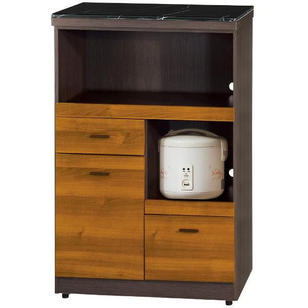 櫥櫃 餐櫃 KO-284-3 黃金雙色3X4尺拉盤收納櫃 (不含石面)【大眾家居舘】