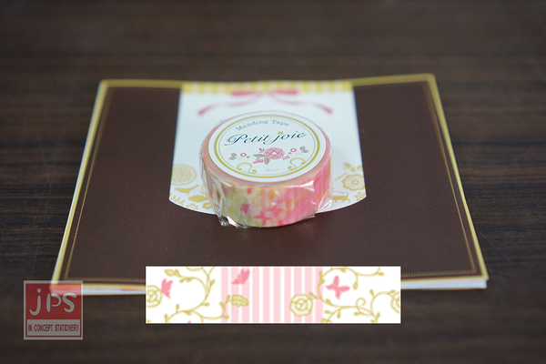 【NICHIBAN】 日絆 Petit Joie Mending Tape 花邊隱形膠帶 粉彩玫瑰蝴蝶 (PJMD-15S011)