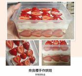【奈良櫻手作烘焙】草莓甜點盒(季節限定)