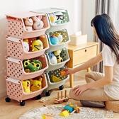 玩具收納筐整理盒廚房塑料儲物籃子小號放零食水果蔬菜置物框 可然精品