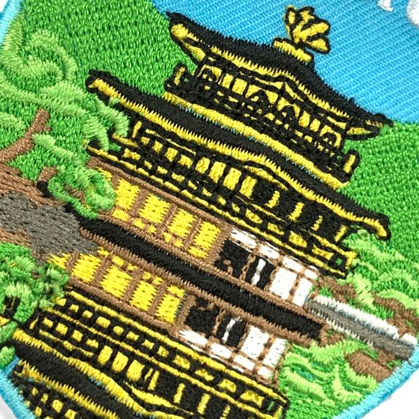 日本 金閣寺 外套電繡背膠補丁 袖標 布標 布貼 補丁 貼布繡 臂章