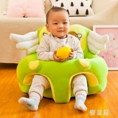 寶寶學座椅兒童小沙發嬰兒練習坐姿神器板凳創意新生兒學坐防側翻 QG26921『優童屋』