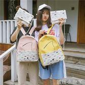 後背包小清新女百搭校園學生書包學院風軟妹帆布背包蘿莉小腳ㄚ