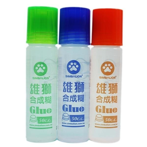 雄獅膠水 HG50/1 雄獅合成糊 約50cc/一盒24瓶入{定12}