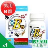 男用維生素B群加強錠 60粒/瓶
