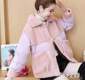 羊羔毛外套女短款新款冬季拼接棉衣韓版寬鬆加厚棉服小個子潮 LF878【甜心小妮童裝】