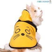 柔軟卡通連帽衫貓咪衣服洛麗的雜貨鋪